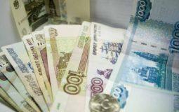 В Волгоградской области минимальная зарплата определена в 12 175 рублей