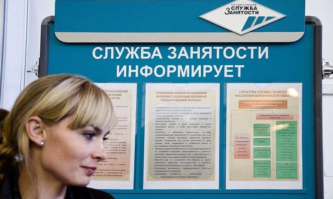 Служба занятости в Волгоградской области вышла в киберпространство