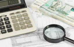 Платежку за услуги ЖКХ планируют дополнить еще одной строкой