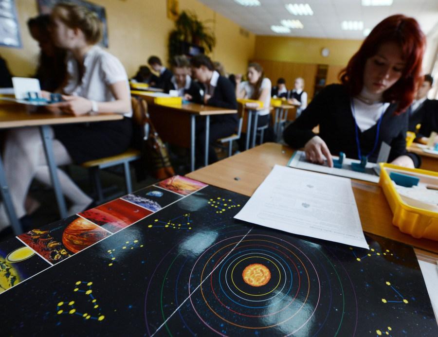 Волгоградские старшеклассники начнут изучать астрономию с нового учебного года