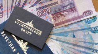 В Волгоградской области усилят поддержку талантливых школьников и студентов